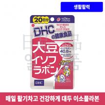 DHC 대두이소플라본 20일분