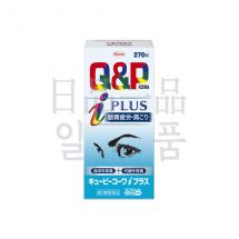 Q&P 큐피 코와 아이 플러스 270정