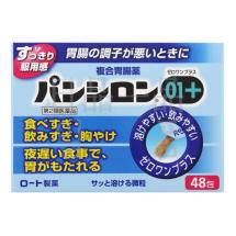 판시론 01 플러스 48포