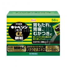카베진 알파|카베진 알파 과립 56포 코와 과립 단품|일본 카베진 알파 위장약 소화제 직구
