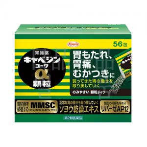 카베진 알파 과립 56포 코와 과립 단품 (medical kyabejin granule 56ea KOWA)