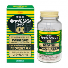 카베진 알파 300정 코와 알파정 1개 (medical kyabejin 300tablets KOWA)