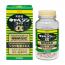 카베진 알파|일본 카베진 알파 300정 코와 1개|일본 카베진 알파 위장약 소화제 직구