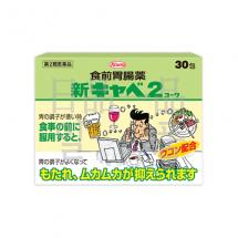 코와 신카베2 30포 (medical new kyabe 30ea KOWA)