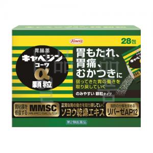 카베진 알파 과립 28포 코와 과립 단품 (medical kyabejin granule 28ea KOWA)