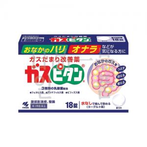 가스피탄 18정 (복부팽만감 해결 배에가스빼는법 소화안될때 소화제)