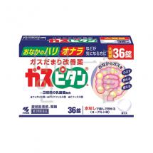 가스피탄 36정 (복부팽만감 해결 배에가스빼는법 소화안될때 소화제)