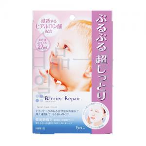 배리어 리페어 히알루론산 마스크 5매입 (Barrier Repair Hyaluron Acid Mask 5Sheets MANDOM)
