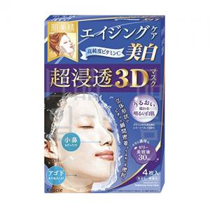하다비세이 슈퍼 침투 3D 마스크 에이징 케어 미백 4매입