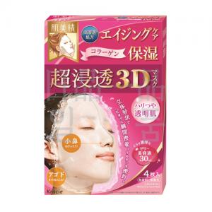 하다비세이 슈퍼 침투 3D 마스크 에이징 케어 보습 4매입