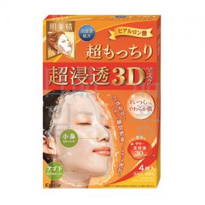 하다비세이 슈퍼 침투 3D 마스크 슈퍼 쫀득 4매입