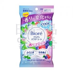 비오레 사라사라 파우더 시트 아이스 민트 & 베리 향기 10매입