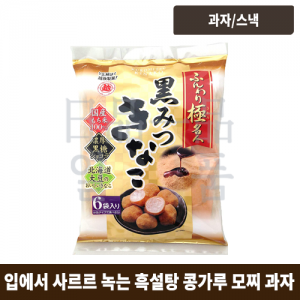 훈와리메이진 키나코 콩가루모찌 85g