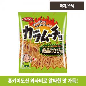 스틱 카라무쵸 일품 와사비맛 100g