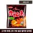 카라무쵸 칩 핫 칠리맛 55g