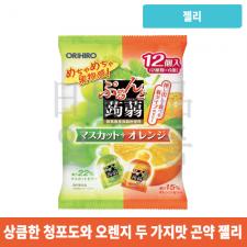 오리히로 푸룬토 곤약젤리 파우치 두가지맛 청포도 오렌지 12개입