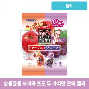 오리히로 푸룬토 곤약젤리 파우치 두가지맛 사과 포도 12개입