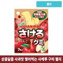 사케루 구미 젤리 사과맛 7매입