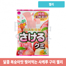 사케루 구미 젤리 복숭아맛 7매입