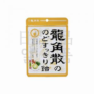 용각산 목캔디 시콰사맛 75g