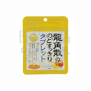 용각산 목캔디 말끔한 허니레몬맛 10g