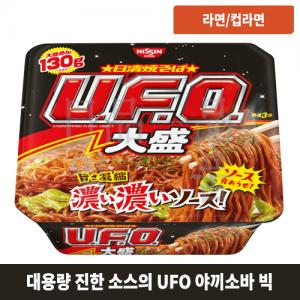 닛신 야끼소바 UFO 빅 167g