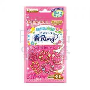 카오링 방충제 핑크 30개입