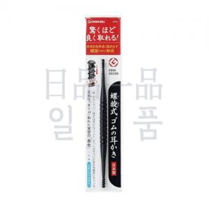 나선식 고무 귀이개 G-2160