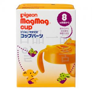 피죤 마그마그 컵 뚜껑 부품