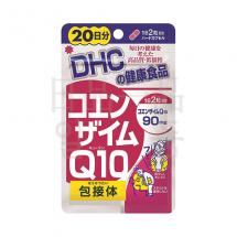 DHC 코엔자임 Q10 20일분