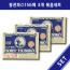 일본 동전파스 로이히츠보코 156매 3개세트