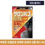 샤론파스 EX 온감 40매입