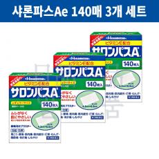샤론파스 Ae 140매입 3개세트