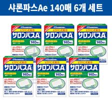 샤론파스 Ae 140매입 6개세트
