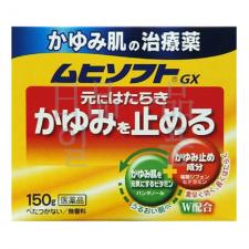 무히소후토 GX 150g