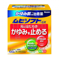 무히소후토 GX 100g