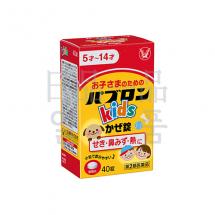 파브론 어린이용 감기약 40정
