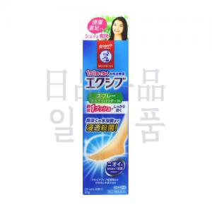 맨소래담 에쿠시부 W 스프레이 60g (일본 발톱 무좀약 효능/추천/가격/직구)