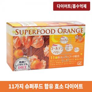 효소 다이어트 밤 늦은 밥도 슈퍼푸드 오렌지 30포