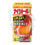 나이시토루 G 168정 (눈붓기배는법 종아리살빼기 살빼는방법)