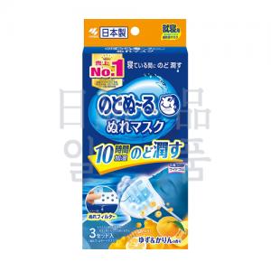 노도누루 수분 마스크 수면용 유자&모과향 3매입  #RK