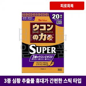 우콘노치카라 슈퍼 스틱형 20개입