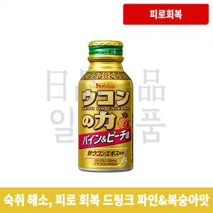 우콘노치카라 파인&복숭아맛 100ml