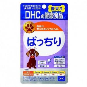 DHC 반려동물 애견용 눈 건강 서플리먼트 60정