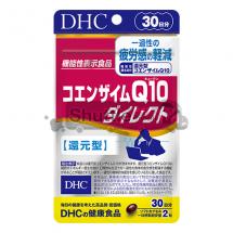 DHC 코엔자임 Q10 다이렉트 30일분