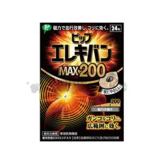 피프 에레키반MAX200 24개입 자석파스 의료용자기발생기