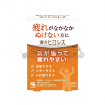 [한방] 히로레스 가미귀비탕 105 정