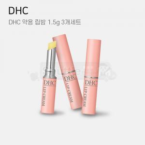 DHC 약용 립밤 1.5g 3개 세트