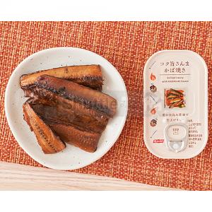 [로손]감칠맛 꽁치 구이 80g