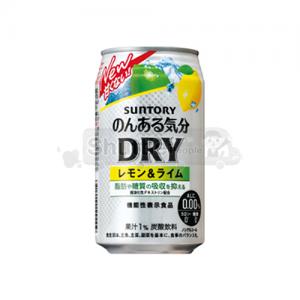 [산토리]만족스러운 기분 DRY 레몬 & 라임 350ml